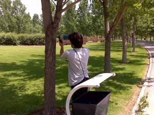 نرم افزاری سورنا پردزاش آریا - پروژه پلاک کوبی الکترونیک  درختان تهران