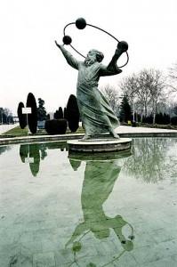 park-Laleh-پارک لاله