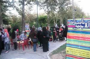 پروژه پلاک کوبی درختان منطقه 5 تهران - شرکت سورنا پردازش